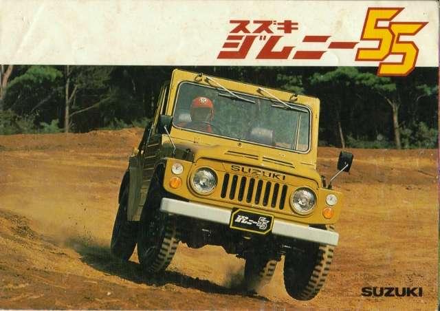 LJ 55